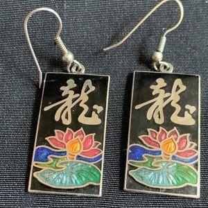 Vintage Lotus Flower Enamel Dangle Drop Earrings